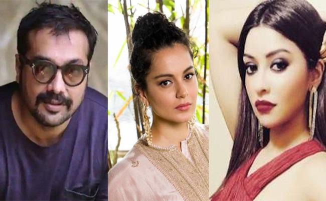 Payal Ghosh accuses Anurag Kashyap of harrasments - Sakshi