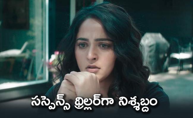 Anushka Shetty And Madhavans Film Nishbdham Trailer Is Out - Sakshi