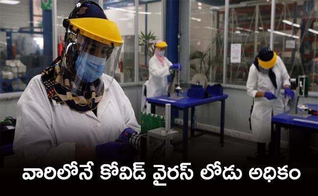 Center for DNA Fingerprints Survey On Corona Pandemic - Sakshi