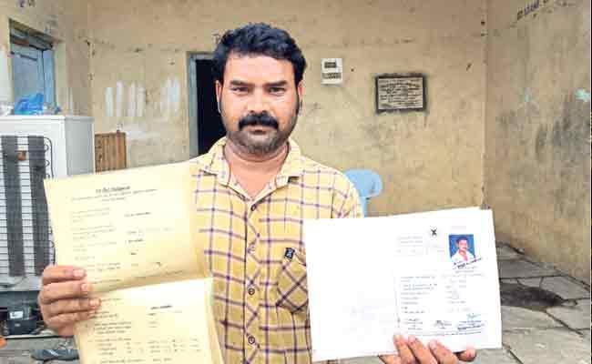 Revenue Corruption Fraud Spreading Out In Nizamabad District - Sakshi