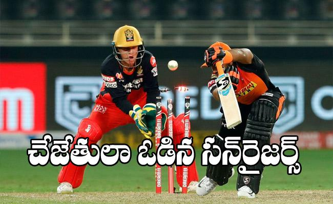 Sunrisers Hyderabad Lost In First Match Against Royal Challengers Bangalore - Sakshi