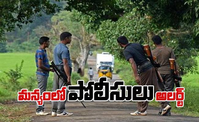 High Alert In Visakhapatnam Agency - Sakshi