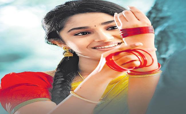 Uppena Movie Poster Release - Sakshi