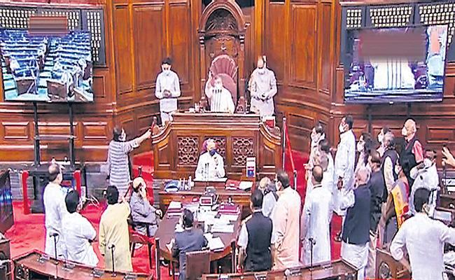 Rajya Sabha suspends 8 opposition MPs - Sakshi