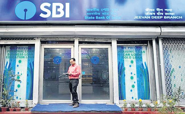 SBI launches portal for loan restructuring scheme - Sakshi