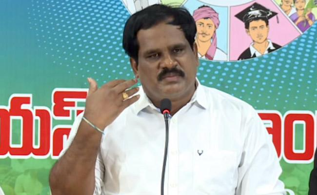 YSRCP Leader Vamsi Krishna Srinivas Comments On Chandrababu - Sakshi