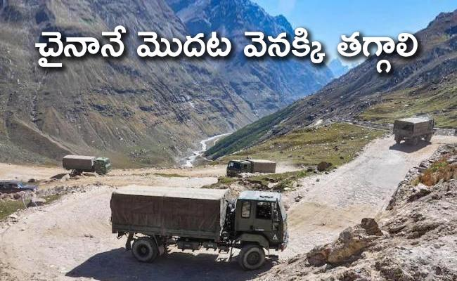 If China Not Go Back Status Quo Ante Indian Troops Deployed Long Haul - Sakshi