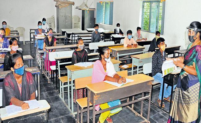 Attendance of teachers to schools in AP - Sakshi
