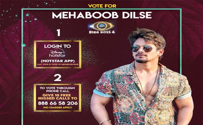 Personal LifeOf Bigg Boss-4 Contestant Mehaboob Dil se - Sakshi