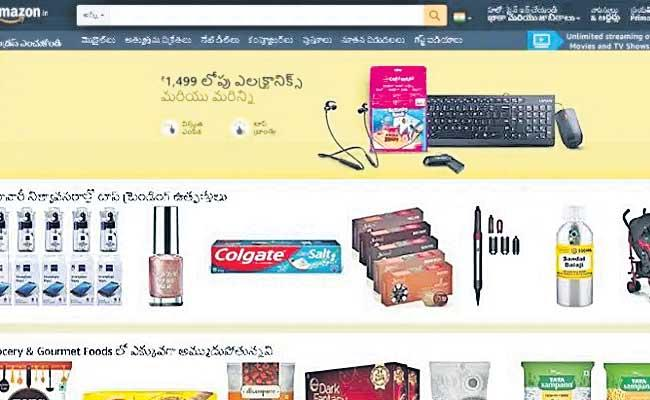 Amazon Portal Added Telugu Language  To the Portal - Sakshi