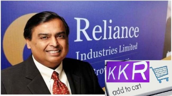 KKR to buy stake in Reliance retail - Sakshi