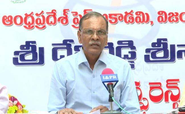 Devireddy Srinath Clarified State Government Committed Welfare Of Journalists - Sakshi