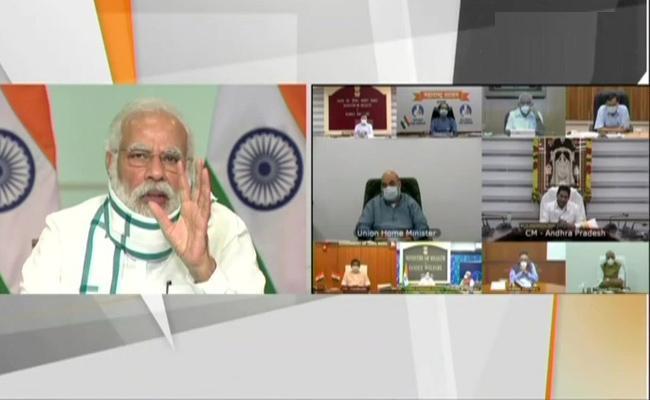 Coronavirus: CM Jagan Participate Video Conference With PM Modi - Sakshi