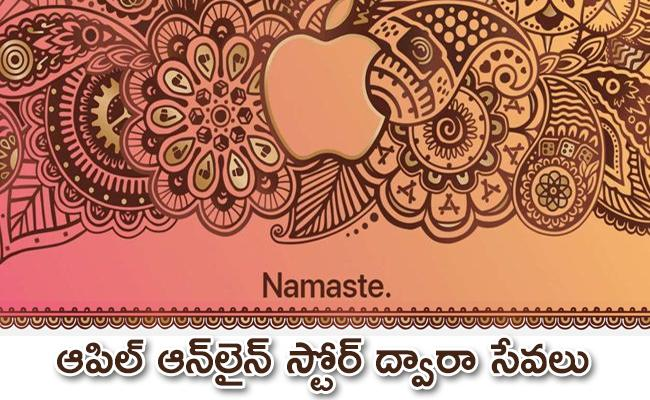 Apple online store goes live in India - Sakshi