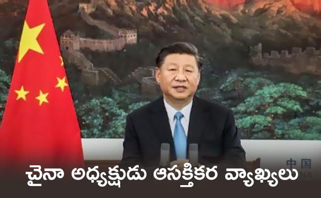 China Has No Intention To Fight : Xi Jinping - Sakshi