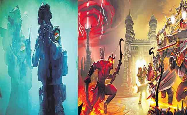 Online Games Special Story In Sakshi Yuvars