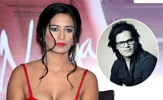 Assault Case: Poonam Pandey Husband Gets Bail - Sakshi