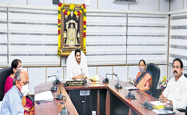 CM YS Jagan In A Video Conference Organized By PM Modi On Corona Virus - Sakshi