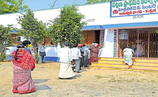 An urban health center within every 2 kilometers - Sakshi