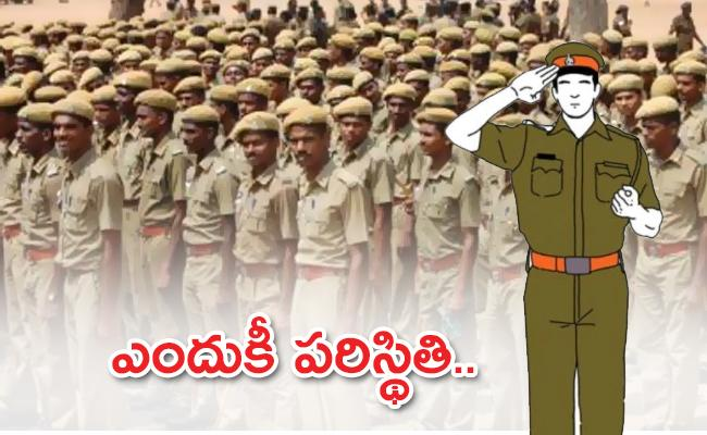 Police Officers Are Not Interested In Working In Law And Order Department - Sakshi