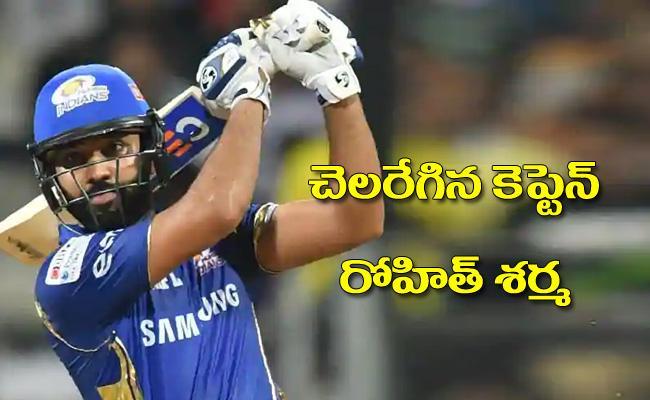 Mumbai Indians beat Kolkata Knight Riders by 49 runs - Sakshi