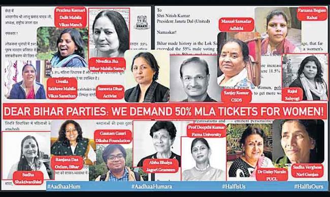 Selfie Campaign Ahead Bihar Elections Demand 50 Percent Tickets To Women - Sakshi