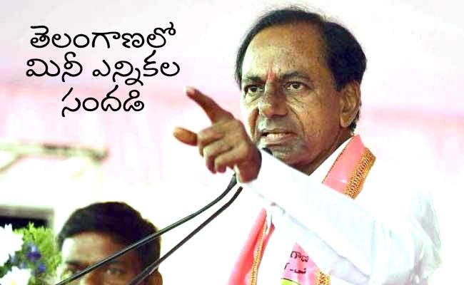 CM KCR Meeting With TRS MLAs Ahead Of GHMC Elections - Sakshi