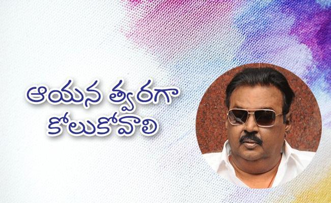 DMDK Chief Actor Vijayakant Tests Coronavirus Positive - Sakshi