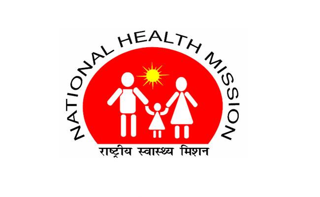 Notification For 1900 Posts In National Health Mission Andhra Pradesh - Sakshi
