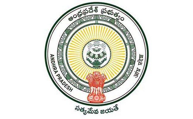 DMHO Transfers In Andhra Pradesh - Sakshi