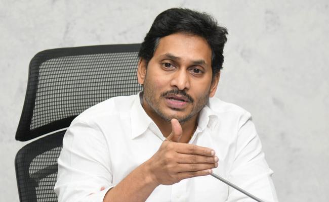 CM YS Jagan Review On Agricultural Products Procurement - Sakshi
