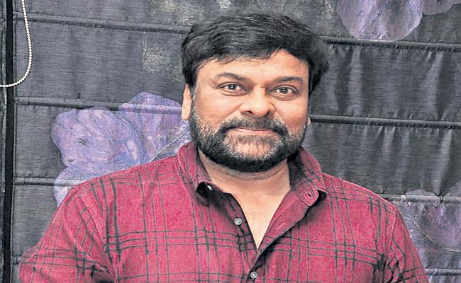 Chiranjeevi confirms that Ram Charan plays a key role in Acharya - Sakshi