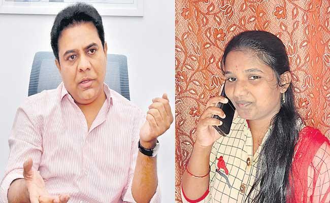 KTR Speaks With Rusthapur Shravani Over MLC Elections - Sakshi