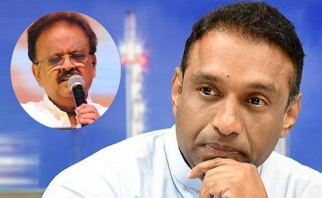 SP Balu Demise: Mekapati Goutham Reddy Emotional - Sakshi