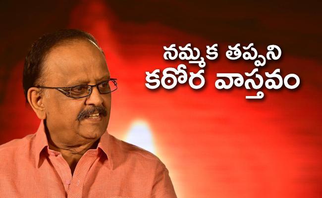 Singer SP Balasubrahmanyam passedaway tributes  - Sakshi