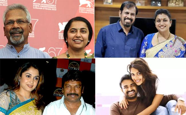 Heroines Who Married Directors In South - Sakshi