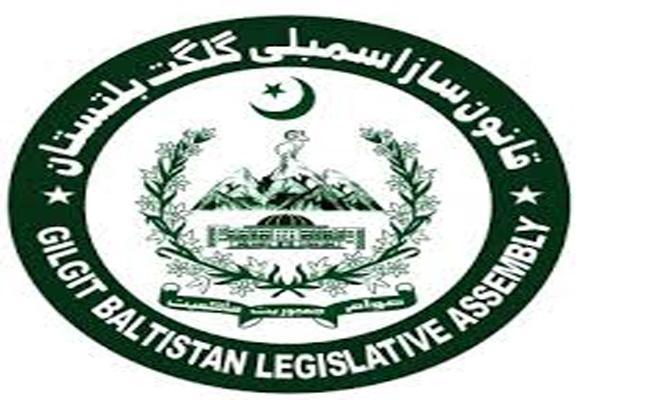 Pak announces November 15 as poll date for Gilgit-Baltistan assembly - Sakshi