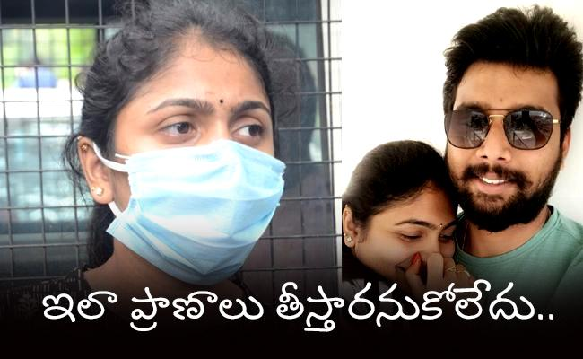 Honor Killing in Hyderabad: Hemanth Wife Reacts on Her Husband Murder - Sakshi