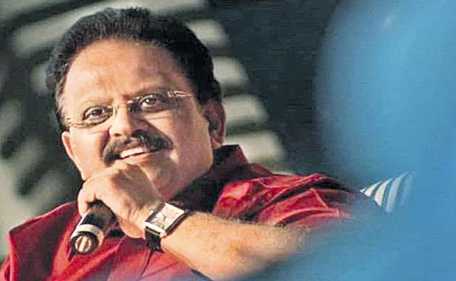 SP Balasubrahmanyam ancestors were residents of Prakasam district - Sakshi