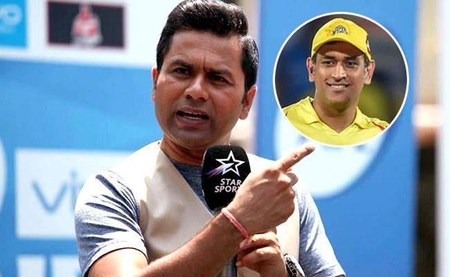 Aakash Chopra Says Dhoni Playing 5 Bowlers For 1st Time In My Memory - Sakshi