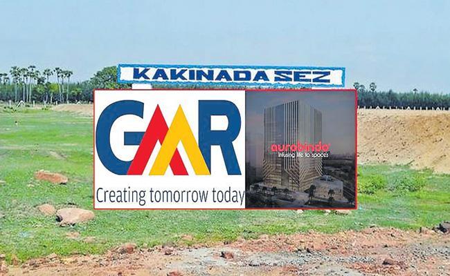 GMR to sell 51percent stake in Kakinada SEZ to Aurobindo Realty - Sakshi