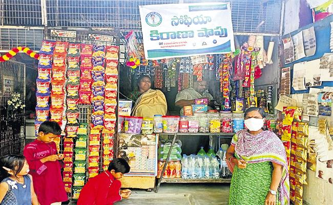 AP Government agreement with various companies for small businesses - Sakshi