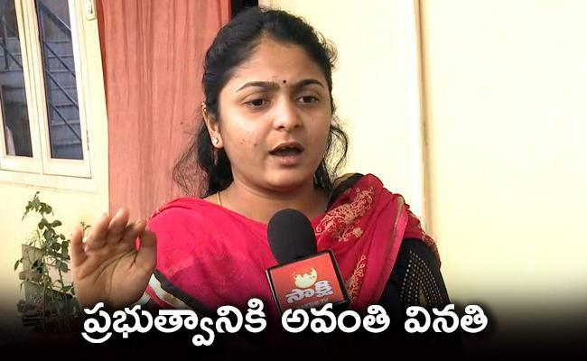 Hemanth Murder Case: Avanthi Demands Accused Encounter - Sakshi