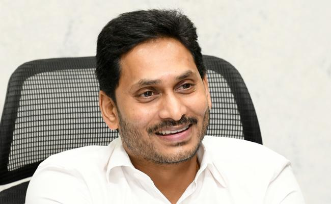 CM YS Jagan Will Launch YSR Jalakala Scheme On 28th - Sakshi