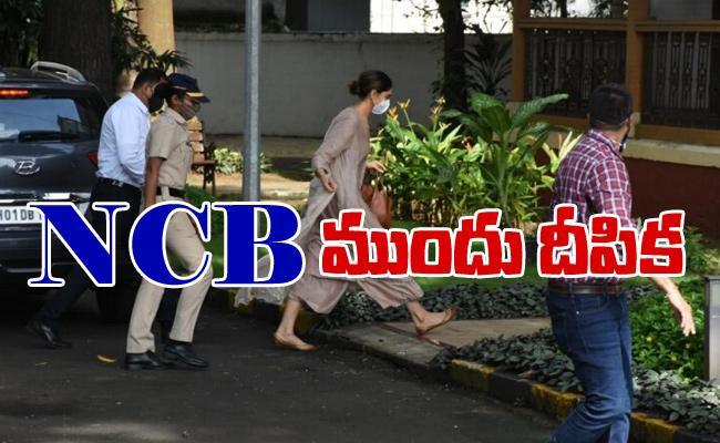 Deepika Padukone Arrives At NCB Office - Sakshi