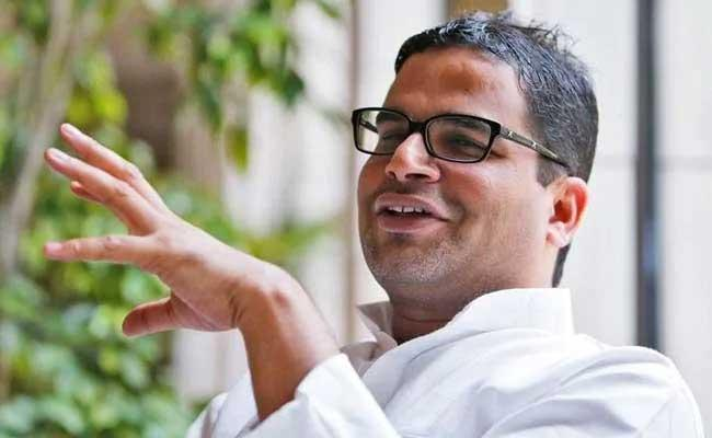 Congress Party May Use Prashant Kishor To Punjab Polls - Sakshi