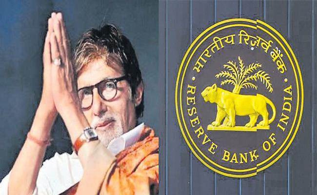 RBI ropes in Amitabh Bachchan for customer awareness campaign - Sakshi