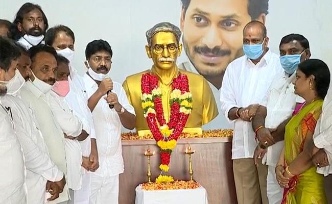 Gurram Jashuva Jayanthi Celebrations Held At YSRCP Office Tadepalli - Sakshi