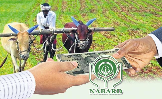 NABARD support to agricultural co-operative unions - Sakshi