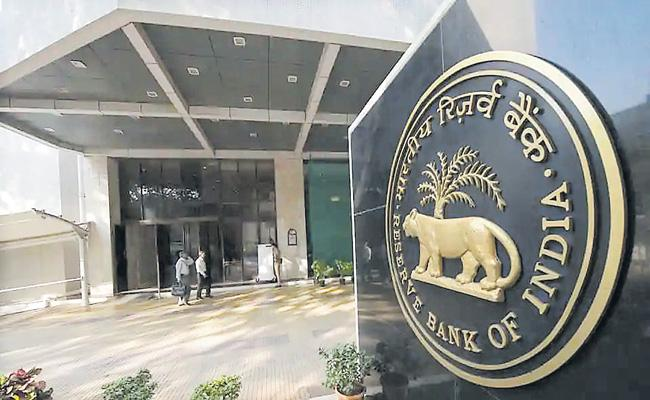 RBI likely to maintain status quo in upcoming policy review - Sakshi